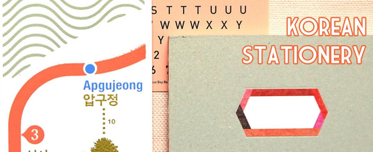 Korean stationery