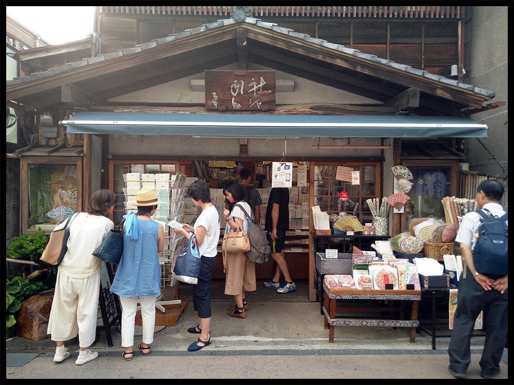 A Paper Hunt in Tokyo - Shatoh in Kamakura